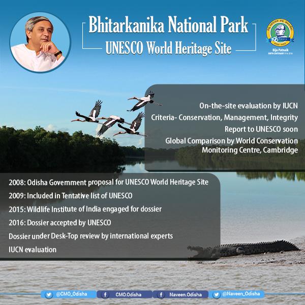 Bhitarakanika National Park Unesco World Heritage Site