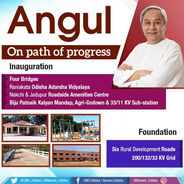 Angul on The Path of Progress