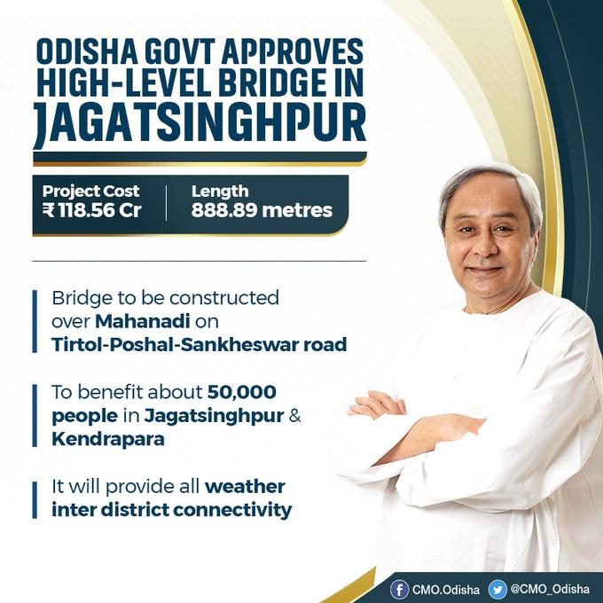 Odisha approved construction of a high level bridge over River Mahanadi