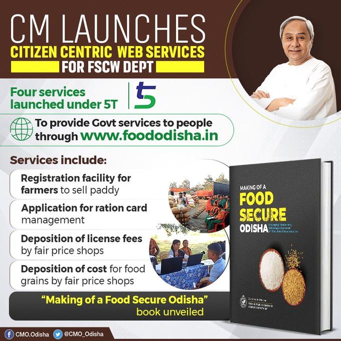CM launched four citizen centric online services