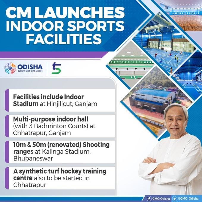CM inaugurates multiple sports facilities across Odisha