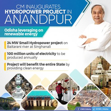CM Inaugurates Hydropower Project in Kendujhar