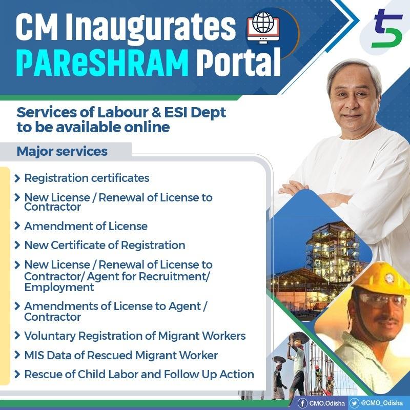 CM Naveen inaugurated PAReSHRAM portal