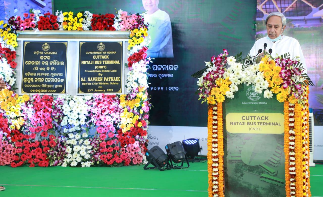 CM has laid foundation stone of Cuttack Netaji Bus Terminal