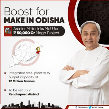 Odisha signs MoU for a 12 million ton integrated steel plant in Kendrapara